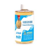 176-(S)350cc Small Package ( Anti-Slip Liquid)-pho:小_水磨石防滑劑 (Terrazzo Anti-Slip Liquid).jpg