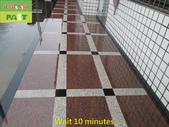 1111 Home - Arcade - Granite Tile Floor  Anti-Slip:1111 Home - Arcade - Granite Tile Floor Slip Treatment (7)