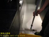1399 Hotel-Guest Room-Separate Bathing and Groomin:1399 Hotel-Separate Bathing and Grooming Facility-Medium Hardness Tile-Floor Anti-Slip Treatment (6).JPG