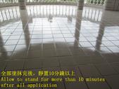 1591 學校-走廊-廁所-磁磚-水磨石止滑防滑施工工程 - 照片:1591 學校-走廊-廁所-磁磚-水磨石止滑防滑施工工程 - 照片 (17).JPG