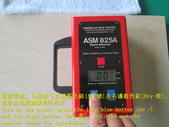 1592 ASM825A Slip Resistance Test - Operational Te:1592 ASM825A Slip Resistance Test - Operational Teaching - Photo (9).JPG