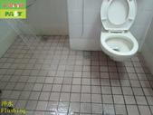 1740 醫院-病房-浴室-廁所-通體磚地面止滑防滑施工工程 - 相片:1740 醫院-病房-浴室-廁所-通體磚地面止滑防滑施工工程 - 相片 (9).JPG