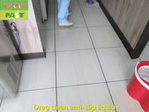 1118 Clinic - Waiting Hall - Consultation Room - I:1118 Clinic-Waiting Hall-Consultation Room-Injection Room-Low Hardness Tile Floor Anti-Slip Treatment (18).JPG