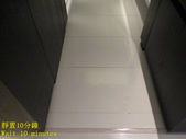 1399 Hotel-Guest Room-Separate Bathing and Groomin:1399 Hotel-Separate Bathing and Grooming Facility-Medium Hardness Tile-Floor Anti-Slip Treatment (12).JPG