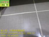 1836 Home-Bathroom-Medium-hardness tile anti-slip :1836 Home-Bathroom-Medium-hardness tile anti-slip and non-slip construction works - Photo (6).JPG
