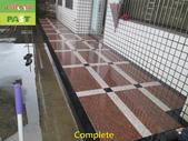 1111 Home - Arcade - Granite Tile Floor  Anti-Slip:1111 Home - Arcade - Granite Tile Floor Slip Treatment (11)