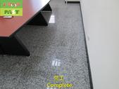 1178 公司-大廳-會議室-花崗石地面防滑施工工程 - 相片:1178 公司-大廳-會議室-花崗石地面防滑施工工程 (39).JPG