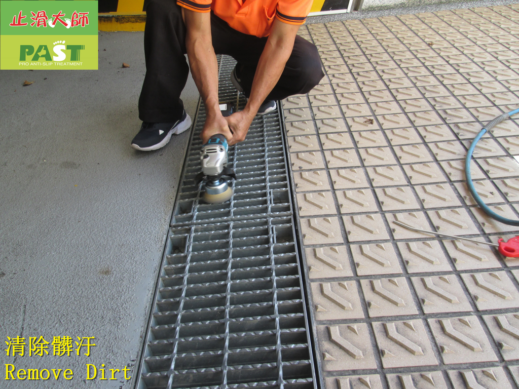 1716 Company-grating plate gutter cover-ceramic no:1716 Company-grating plate gutter cover-ceramic non-slip coating spraying -photo (3).JPG