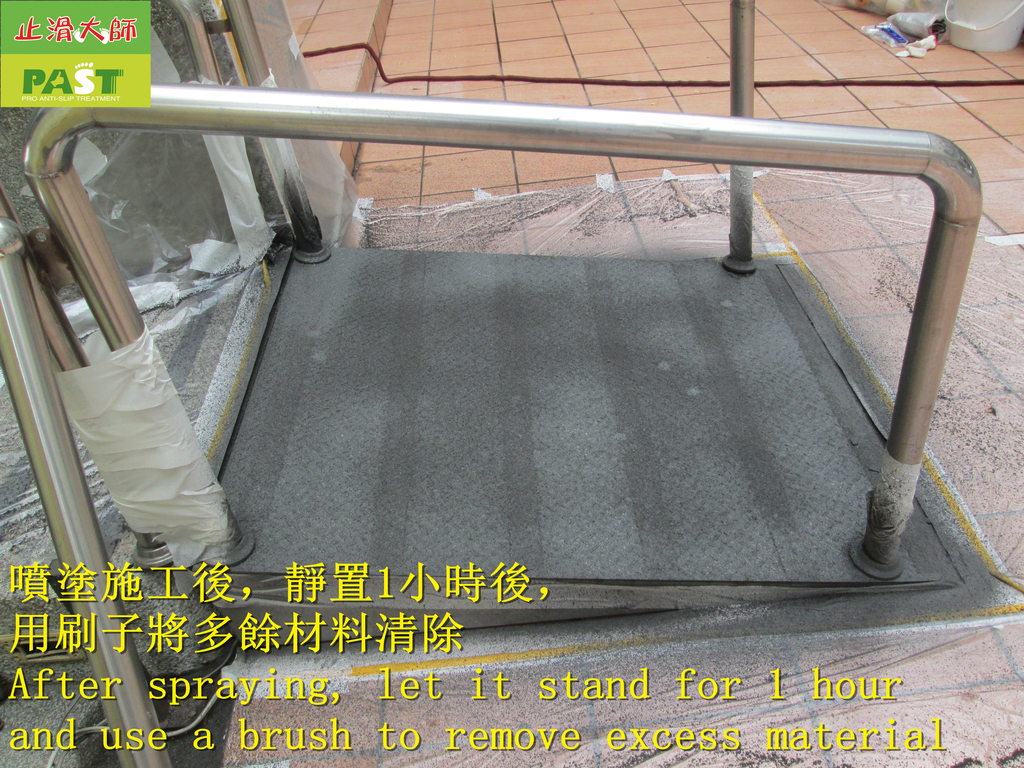 1799 Office-Plate-Non-slip Spraying - Photo:1799 Government -Outdoor-Ramp-Iron Plate Ceramic Non-slip Paint Spraying Construction Project - Photo (29).JPG