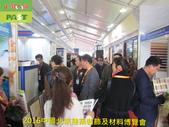 1113 2016止滑大師中國北京建築裝飾及材料博覽會參展 - 相片:1113 2016中國北京建築裝飾及材料博覽會 (6).JPG