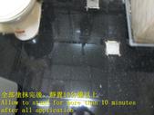 1578 Home - Bathroom - Arcade - Black Granite Floo:1578 Home - Bathroom - Arcade - Black Granite Floor - Anti-slip Construction - Photo (16).JPG