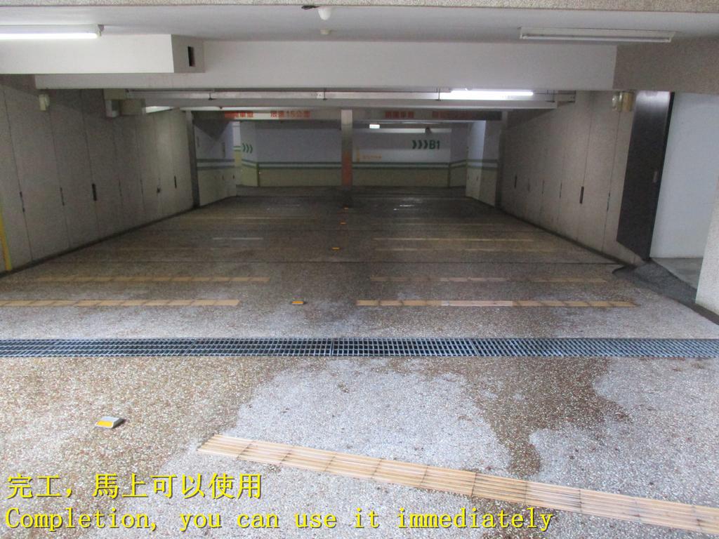 1608 社區-車道-抿石地面止滑防滑施工工程 - 相片:1608 社區-車道-抿石地面止滑防滑施工工程 - 相片 (27).JPG