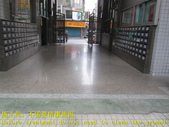 1607 Community-Central Gallery-Granite Floor Anti-:1607 Community-Central Gallery-Granite Floor Anti-slip Anti-slip Construction - Photo (4).JPG