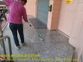 1640 Old People's Hall-Stage-Activity Center-In fr:1640 Old People's Hall-Stage-Activity Center-In front of the gate-Terrazzo floor anti-slip construction - photo (16).JPG