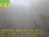 1822 School-Chuantang-Middle Corridor-Black Granit:1822 School-Chuantang-Middle Corridor-Black Granite-Gray Granite Anti-slip Construction Project - Photo (16).JPG
