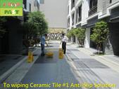 1121 Community - Courtyard - Aisle and Parking -:1121 Community - Courtyard - Aisle and Parking - High hardness Tile Floor Anti-Slip Treatment (15).JPG