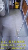 1492 住家-浴室-高硬度磁磚地面止滑防滑施工工程-照片:1492 住家-浴室-高硬度磁磚地面止滑防滑施工工程-照片 (22).jpg