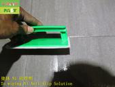 1689 住家-浴室-中高硬度磁磚地面止滑防滑施工工程 - 相片:1689 住家-浴室-中高硬度磁磚地面止滑防滑施工工程 - 相片 (12).JPG
