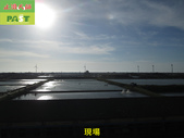 1053 住宅頂樓磁磚地面白華水垢清除施工工程 - 相片:1053 住宅頂樓磁磚地面白華水垢清除施工工程 - 相片 (1).JPG