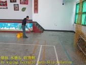 1643 School-Auditorium-Terrazzo Floor Anti-Slip Co:1643 School-Auditorium-Terrazzo Floor Anti-Slip Construction-Photo (4).JPG