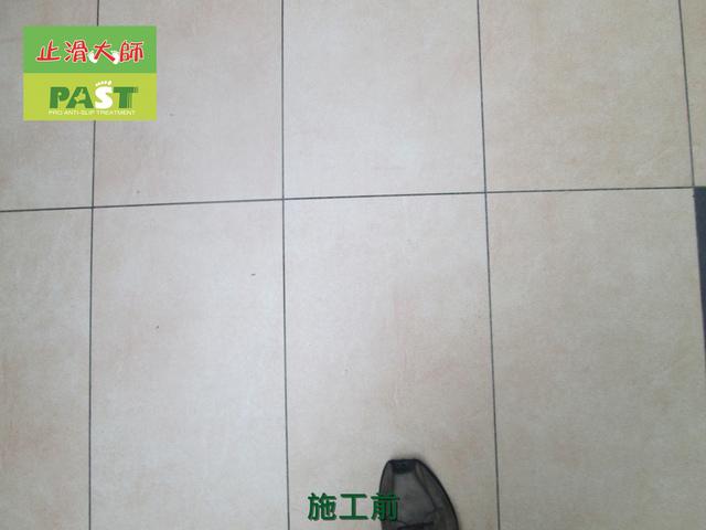1201677685_l.jpg