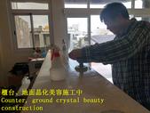 1491 Hotel Lobby - Grinding - Polishing - Crystall:1491 Hotel  - Grinding - Polishing - Crystallization Construction - Photo (9).jpg