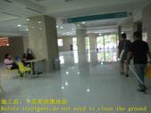 1574 醫院-檢驗室-室內-抿石斜坡止滑防滑施工工程 - 照片:1574 醫院-檢驗室-室內-抿石斜坡止滑防滑施工工程 - 照片 (3).jpg