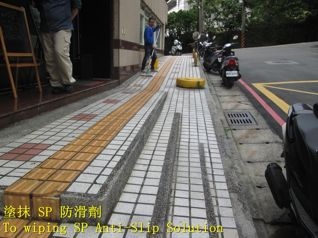 1622 Community-Lobby-Pedestrian Walkway-Granite-Hi:1622 Community-Lobby-Pedestrian Walkway-Granite-High Hardness Tile Floor Anti-Slip Construction - Photo (17).JPG
