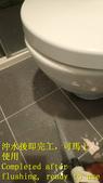 1478 住家-浴室-中高硬度瓷磚地面止滑防滑施工工程-照片:1478 住家-浴室-中高硬度瓷磚地面止滑防滑施工工程-照片 (13).jpg
