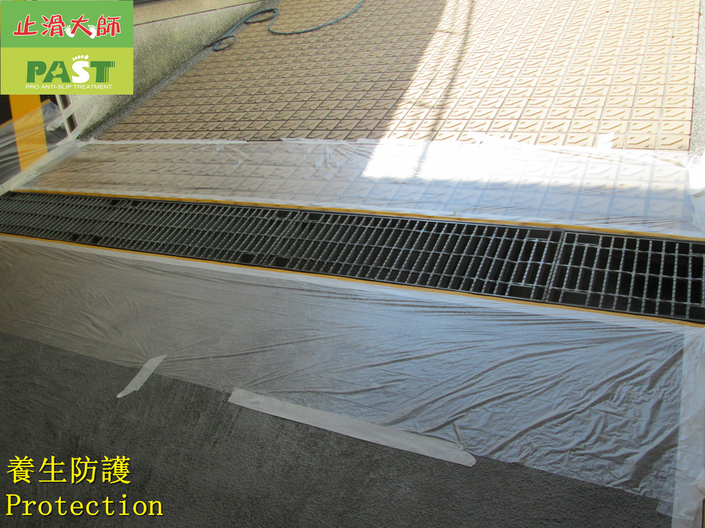 1716 Company-grating plate gutter cover-ceramic no:1716 Company-grating plate gutter cover-ceramic non-slip coating spraying -photo (5).JPG