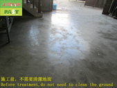 1734 Factory-Entrance-Pink Cement Floor Anti-slip :1734 Factory-Entrance-Pink Cement Floor Anti-slip and Anti-slip Construction Works - Photo (4).JPG