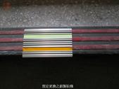 56-防滑止滑-樓梯金屬止滑貼條重貼工程:16預定更換之鋁製貼條.jpg