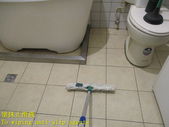 1498 Home-Bathroom-Medium-hardness tile floor anti:1498 Home-Bathroom-Medium-hardness tile floor anti-skid construction project - photo (10).JPG