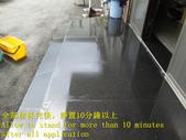 1578 Home - Bathroom - Arcade - Black Granite Floo:1578 Home - Bathroom - Arcade - Black Granite Floor - Anti-slip Construction - Photo (12).JPG