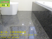 1781 Home-Bathroom-Anti-slip and non-slip construc:1781 Home-Bathroom-Anti-slip and non-slip construction works on granite floor - Photo (5).JPG