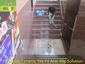 1117 Gym - Stairs - Granite Tile Floor Anti-Slip T:1117 Gym - Stairs - Granite Tile Floor Anti-Slip Treatment (7).JPG