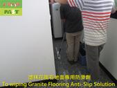 1178 Company-Hall-Conference Room-Granite Floor An:1178 Company-Hall-Conference Room-Granite Floor Anti-Slip Treatment (13).JPG