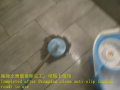1639 Community-Barrier-free Toilets-Medium and Hig:1639 Community-Barrier-free Toilets-Medium and High Hardness Tile  Anti-Slip Construction-Photo (20).JPG