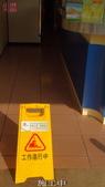 50嵐飲料店地面止滑防滑施工:6施工中1-止滑大師Anti- slit Pro創業加盟連鎖止滑液防滑劑止滑防滑專業施工地坪瓷磚浴室防滑止滑