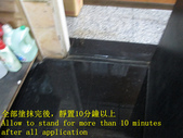 1578 Home - Bathroom - Arcade - Black Granite Floo:1578 Home - Bathroom - Arcade - Black Granite Floor - Anti-slip Construction - Photo (17).JPG