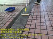 1655 傳統市場-走道 - 高硬度磁磚-鐵板地面止滑防滑施工工程 - 相片:1655 傳統市場-走道 - 高硬度磁磚-鐵板地面止滑防滑施工工程 - 相片 (28).JPG