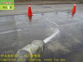 1787 工廠-車道-水泥地面止滑防滑施工工程 - 相片:1787 工廠-車道-水泥地面止滑防滑施工工程 - 相片 (29).JPG
