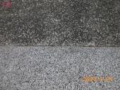 52-防滑止滑-入口處廣場及車道抿石地面去污除垢:16施工前施工後對比.jpg