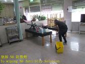 1523 Clinic - Walkway - Granite Floor Anti-slip Co:1523 Clinic - Walkway - Granite Floor Anti-slip Construction - Photo (16).JPG