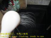 1578 Home - Bathroom - Arcade - Black Granite Floo:1578 Home - Bathroom - Arcade - Black Granite Floor - Anti-slip Construction - Photo (21).JPG