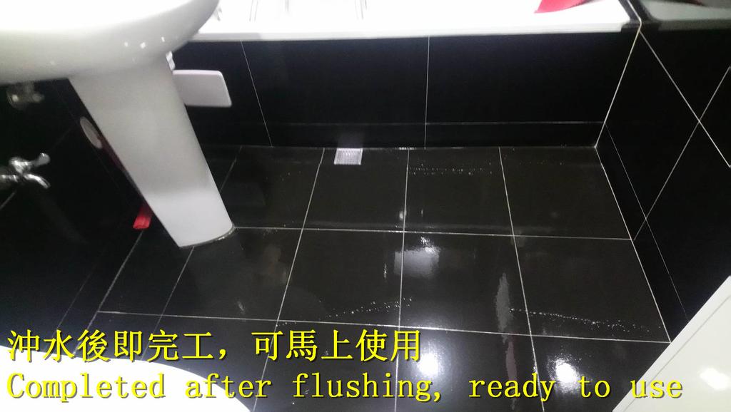 1609 Home-Bathroom-Medium Hard Tile Floor Anti-Sli:1609 Home-Bathroom-Medium Hard Tile Floor Anti-Slip Construction - Photo (11).jpg