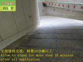 1665 社區-車道-抿石-石英磚地面止滑防滑施工工程 - 相片:1665 社區-車道-抿石-石英磚地面止滑防滑施工工程 - 相片 (17).JPG