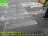 1787 Factory-Driveway-Cement Floor Anti-slip and A:1787 Factory-Driveway-Cement Floor Anti-slip and Anti-slip Construction Project - Photo (18).JPG