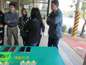 1504 Foreign customers ground anti-slip constructi:1504 Foreign customers ground anti-slip construction technology education and training - Photo (14).JPG