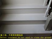 1562 Home-Bathroom-Staircase-Mirror polished brick:1562 Home-Bathroom-Staircase-Mirror polished bricks slip-resistant anti-slip construction - Photo (2).JPG